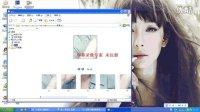 2013小清手机QQ照片墙制作9图8图详细教程