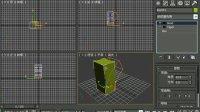 3dmax教程 3dmax视频 3dmax视频教程零基础在线自学教程