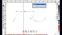 新手CDRX3新手教程CDRX3学基础工具贝塞尔曲线工具