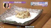 076-[zoo字幕组]20130321 ヒルナンデス yoko cut