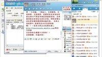 视频: 北京宝健 宝健视频ipojie8QQ群群发软件效果演示 无限发送