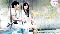 小说推荐吧YY电台第五期——暗恋的世界