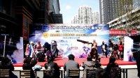 南航流火13.4.6 Chinajoy预赛 传说中的勇者传说