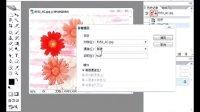 [PS]Adobe Photoshop 视频 教程1000例 保存选区
