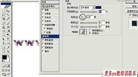 [PS]photoshop从头学 photoshop教程 ps教程 ps入门到精通 ps平面设计教程 (34
