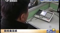防控禽流感:浙江杭州——H7N9病毒感染者体温恢复正常[上海早晨]