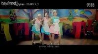[ab_hybac]亚美尼亚女伶Silva Hakobyan冰激凌女郎单曲Mrutik