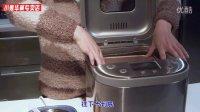 小熊面包机C6962 可做面包蛋挞果酱 小熊华柯专卖店