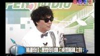 视频: 萧煌奇 自由影音娛樂網:賭運奇佳