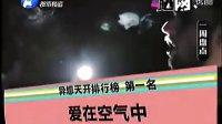 20130407 – 【打渔晒网】