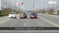 视频: 青州锋度车友会QQ群:6997180