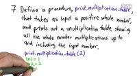 Udacity公开课:CS101计算机科学入门 02ps 13 乘法表