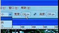 2012年8月15日晚上7点高山流水老师的ps实验课【荡秋千】