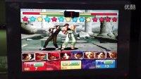 6.4拳皇VS街霸 功夫篇 游戏机 玩法说明 大型电玩娱乐游戏机厂家