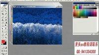 [PS]photoshop从头学 photoshop教程 ps教程 ps入门到精通 ps平面设计教程 (2)