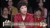 祥康快车-简单养生法 保健有大益-20130409