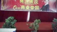 全国财富大会开幕式《武术表演》河南省尉氏南曹阳光双语小学