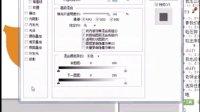 ps图层样式 flv MediaCoder转码(陈波20130304)