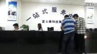 【航空港在线】郑州富士康航空港区K区一站式服务中心