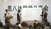 wu双qi  学习zhi 会罗迪