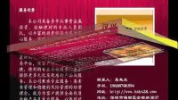 视频: 海西银开户_白银交易平台_纸白银【汉兴】