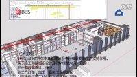 NEW!-项目实践SketchUp 5D BIM精装修施工演示动画