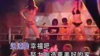 郎郎dj高清《永远幸福吧》KTV超嗨夜场酒吧慢摇经典舞曲美女如云