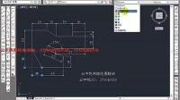 CAD教程云中帆02