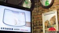 视频: 长沙龙膜 长沙汽车贴膜 湖南龙膜汽车膜总代理长沙龙泽行宣传片