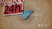 折纸逐帧风格展示动画AE模板,含音效,Rockabilly
