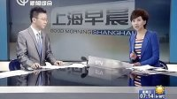 网传沈阳有人因吃鸭感染H7N9疾控中心称系谣传