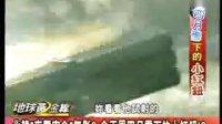 20130411地球黃金線-朝鲜赌盘