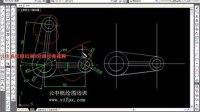 洛阳CAD培训经典绘图视频