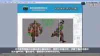 游戏动画教程-如何做好跑步动画(一) 简介