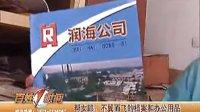 不翼而飞的档案和办公用品——王延辉律师案例点评