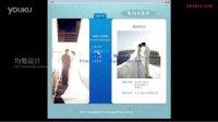均傲设计全新韩式蓝色湖蓝爱情海FLASH电子请柬