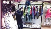 一个胖女人带一三四岁女孩偷衣服视频
