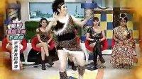 我爱台魅 - 李妍瑾活动现场热辣钢管舞 亚州天堂av2017手机相关视频