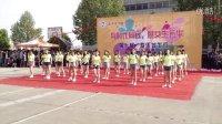 武汉理工大学欢乐女生行集体舞比赛艺术与设计学院