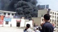 武汉舵落口附近一化工厂发生重大爆炸