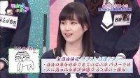 【TV】乃木坂って、どこ? 13.4.15