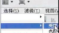 2013年4月14号善成老师【图片调色】课录
