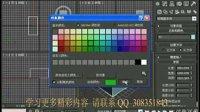 3d max视频 教程 (创建标准体-1)