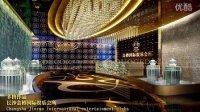 西安多格装饰作品:长沙金樽国际娱乐会所装修设计效果图
