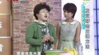 20130410爱尚健康:刘纳讲黄豆芽的功效与作用