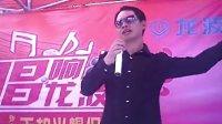深圳农民工歌手王文正-龙波奉献励志歌曲-爱拼才会赢