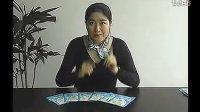 视频: 罗麦蓝黛尔雪耳美肌提拉面膜-紫凌加盟招商QQ1 6 1 1 9 1 0 541