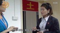视频: 黄玉荣企业集团宣传片招商电话13416626160QQ1439901913