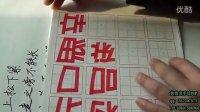 中国药店杂志POP 黄俊龙手绘POP个性字篇