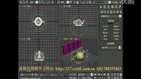3d max视频教程 选择物体并旋转